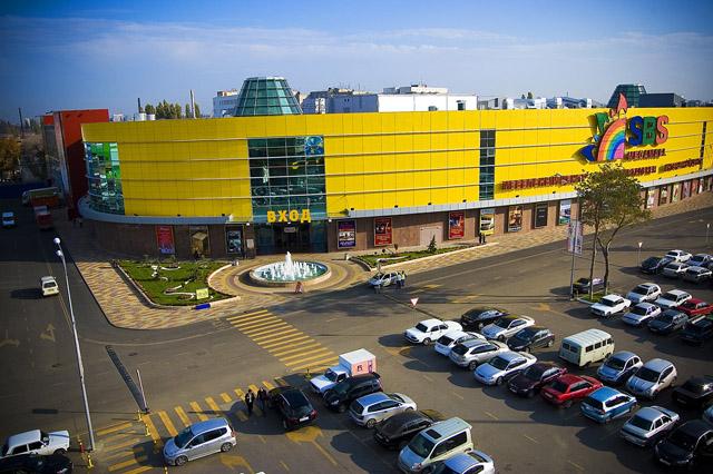 лакомство крупные торговые центры краснодара Земельный участок